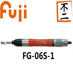 日本FUJI富士工业级气动工具及配件模磨机FG-06-1