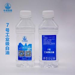 7号白油参数和7号工业级白油介绍