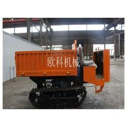 欧科履带式田园管理机 多用途履带运输车  履带式拖拉机
