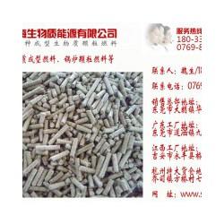 性价比高的木屑颗粒生产商——森海生物,木
