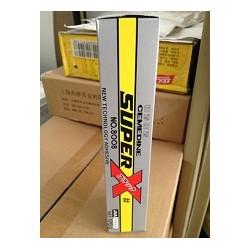 求购回收施敏打硬硅胶8008  SX-720W  黄胶575