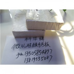 上虞三门杭州武汉柳州富阳德清建筑用无石棉
