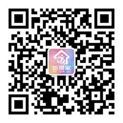 广州黄埔保育员培训班_即享1000元补助金