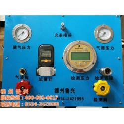 油气回收检测仪器、油气回收、德州鲁兴油气