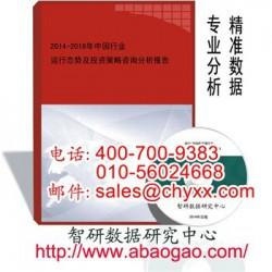 2018-2024年中国蓝莓汁行业市场监测与发展