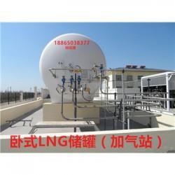 江西LNG储罐生产厂家,江西天然气储罐厂家—