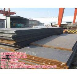 山西顺航钢材批发商|天津锰板|锰板报价