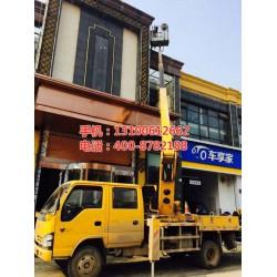 黄冈18米的吊篮车出租,江岸区吊篮车出租,峻
