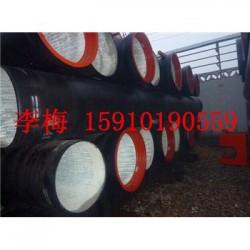 《DN350球墨铸铁管》平安县出厂价