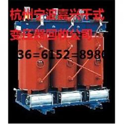 (瑞安干式变压器回收#瑞安回收箱式变压器