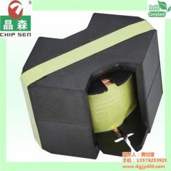 鹤城变压器、晶森变压器、高品质变压器