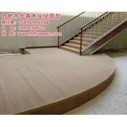 塑木地板哪里有、马鞍山塑木地板、合肥华森