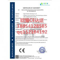 枣庄ISO9001认证流程是什么,需要什么材料