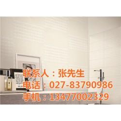 武昌白砖、晋锦和、白砖