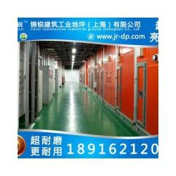 淮北环氧地坪、环氧地坪多少钱一平方、环氧地坪漆厂家