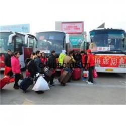 郑州到芜湖的大巴客车价格车次