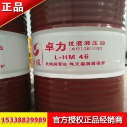 枣庄市长城润滑油厂家 长城润滑油厂家-专卖