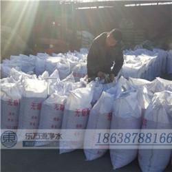安庆水处理无烟煤滤料性能特点