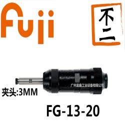 日本FUJI富士工业级气动工具及配件模磨机FG-13-20