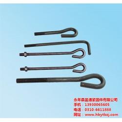 7字型地脚螺栓,地脚螺栓,昱通紧固件(查看)