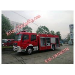 消防车价格 干粉消防车 消防车生产厂家 东风国五消防洒水车