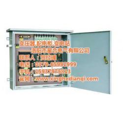 星合、0.4kv低压配电柜价格、无锡0.4kv低压