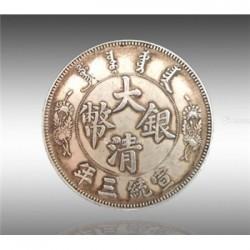 大清银币在广州好卖吗?
