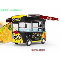 小吃车,全自动小吃车,宇飞妙言餐饮(多图)