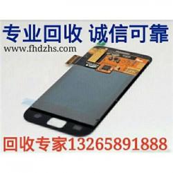 收购步步高vivox5p手机功能片 回收步步高手