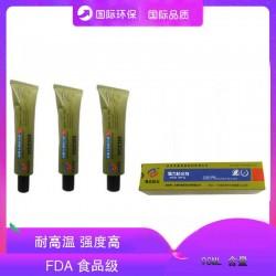 硅胶粘金属弹性胶水,1508耐高温胶水FDA硅类