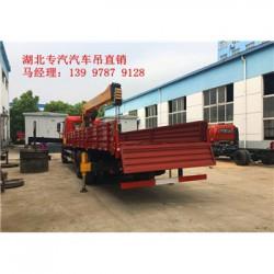宁夏回族自治区吴忠市东风12吨程力随车吊》