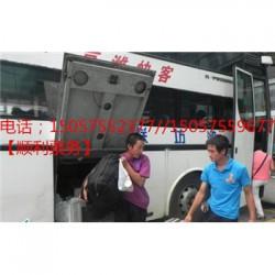 专线直达 温岭/大溪开到宜兴汽车/客车大巴