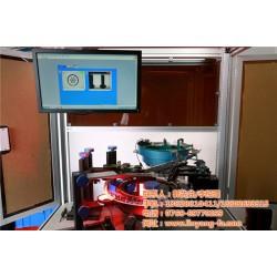光学分拣机厂商|林洋机械|光学分拣机