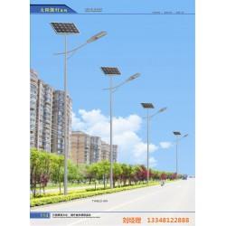 太阳能路灯 天煌照明 路灯厂家 新型太阳能