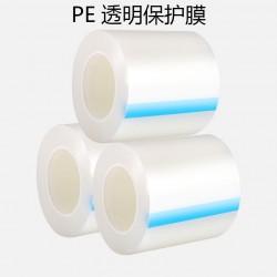 销售防尘防刮PE保护膜透气网纹保护膜亚克力高光面板保护膜