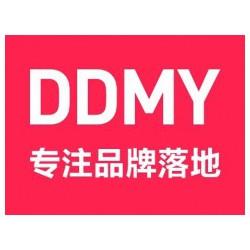 广州品牌好的设计 周到的平面设计