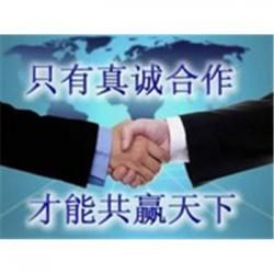 天津港到襄樊整车运输直达专线
