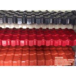 合成树脂瓦批发,福建华航树脂瓦厂,福州树脂