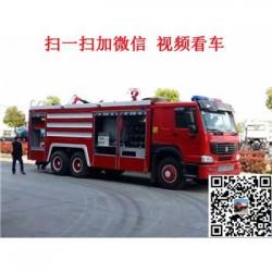 葫芦岛市森林消防车多少钱一台