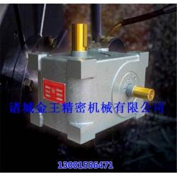 链条机凸轮分度箱厂家、淮南链条机凸轮分度