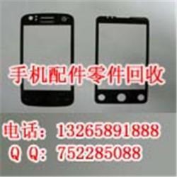 收购联想k80手机功能片 收购联想手机零件