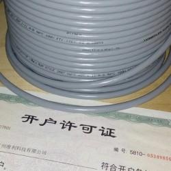 TKDkabel电缆KAWEFLEX 6110 SK-PVC
