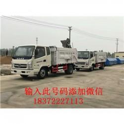 5-7吨挂桶垃圾车资阳市今日厂家报价
