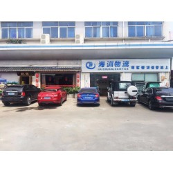 广州至北京私家车托运-广州到北京小轿车运输公司