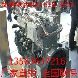 潍坊华丰柴油机N4105P缸体汽缸盖加工厂
