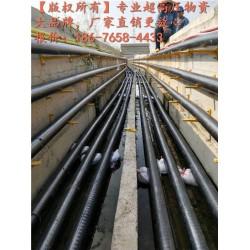 浙江万马电缆、YJLW03-64/110 1X400
