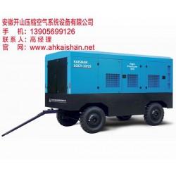 安徽空压机、安徽开山机械(在线咨询)、开山