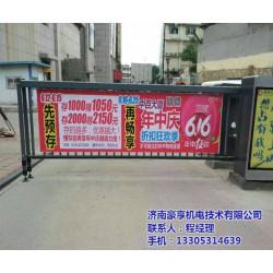 宁夏广告道闸,@济南豪享机电,智能广告道闸
