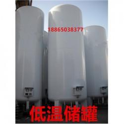 黄冈60立方LNG储罐厂家,黄冈30立方LNG储罐