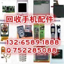 回收努比亚n1LED屏幕液晶,回收手机字库